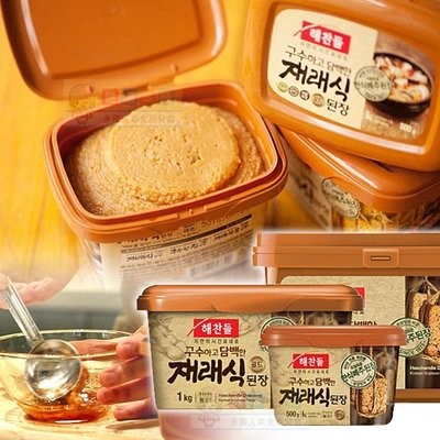 韓國 CJ 味噌醬 大醬 黃豆醬500g [KO8801049] 健康本味