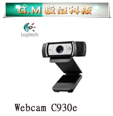 【促銷價限時三天】 Logitech 羅技 Webcam C930e HD 高清網路攝影機  主播 YY主播 高清鏡