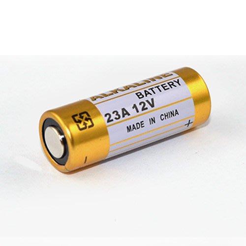 23A 12V 電池 A23/L1028 激光筆 翻頁筆 遙控器 警報器 門鈴 燈條 電子產品