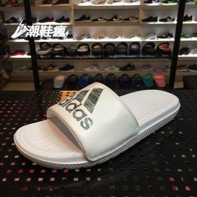 {潮鞋瘋}Adidas Voloomi...