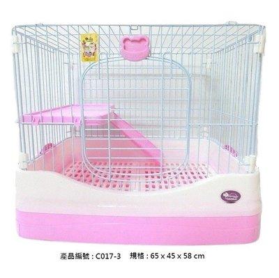 【優比寵物】馬卡龍精緻(2層+1跳板)(粉紅色)貓籠/貂籠/兔籠C017-3防止噴尿、抽屜式底盤好清、塑膠底墊腳舒適//