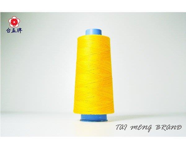 台孟牌 SP 縫紉線 303色 40/2規格 0.15mm 3000碼包裝(車縫、平車、手縫、拼布、底線、DIY、材料)