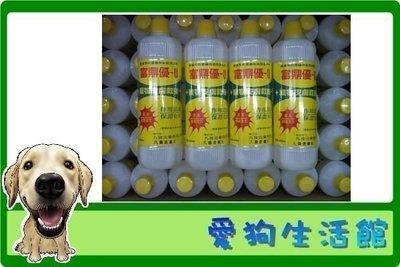 【愛狗生活館】富鼎優-U雙鏈四級胺寵物皮膚洗劑