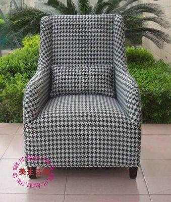 美生活館--- 全新 美式鄉村風格 --- 麗莎 千鳥紋扶手 單人沙發椅/主人椅/玄關椅