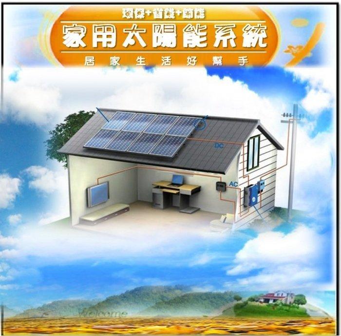 【Sun】太陽能發電系統 夜市神器18V/80W太陽能面板+20A控制器+1500W逆壓器+45AH鋰電池+LED飛碟燈