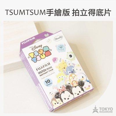 【東京正宗】拍立得 富士 instax mini TSUM TSUM 手繪風 底片 mini 系列拍立得 均適用