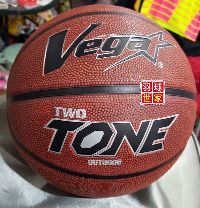 ◇ 羽球世家◇【籃球】Vega元吉 專業TWO TONE 深溝雙十字耐磨7號籃球《熱銷款》斯伯丁同工廠