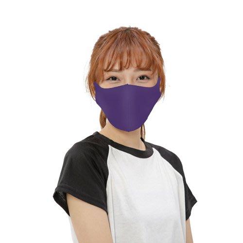 【勤逸軒】Prodigy超透氣MIT防曬立體口罩-亮麗紫