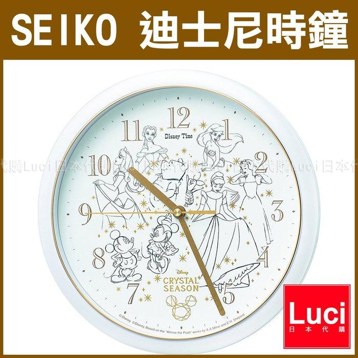 SEIKO 精工 迪士尼 米老鼠 米妮 公主時鐘 壁掛鐘 CRYSTAL SEASON 日版 LUCI日本代購