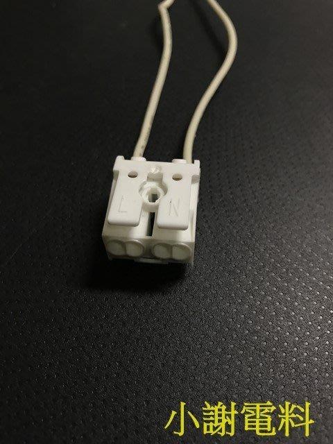 《電料專賣》 2P 按壓式 快速接線端子 快速接頭 燈具 LED 100顆出貨