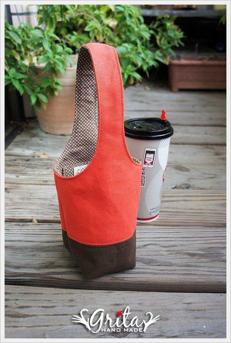 ♥grita's handmade♥手作環保飲料提袋/手搖杯/環保杯袋/隨身提包/帆布包—蜜桃橘+咖啡雙色(預購)