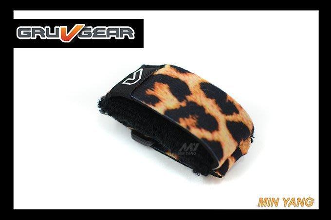 【民揚樂器】Gruv Gear FretWraps 悶音束帶 MD 豹紋 斑馬紋 虎紋 有效消除彈奏雜音