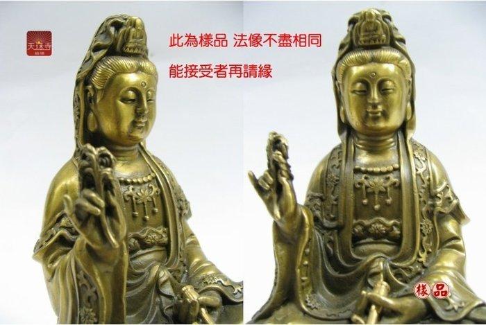 觀世音菩薩觀音佛像銅器精緻化身龍山寺主祀神明請常唸般若波羅蜜多心經消災解厄