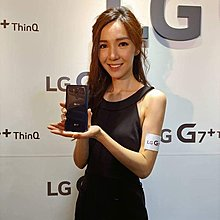 熱賣點 LG G7+ 128G thin Q香港版 行貨 藍黑 酒紅 功能超越 V30 旺角另有 G7