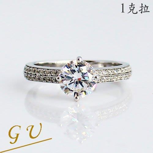 【GU鑽石】A28 白金925純銀戒指鋯石戒指摩星鑽莫桑石求婚戒指  Apromiz 1克拉四爪滿天星鑽戒