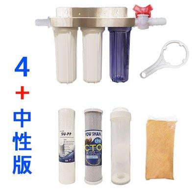 【清淨淨水店】中性版白鐵吊片三胞胎/304材質不生鏽耐用型含濾心/接頭組合(4C組合)940元。