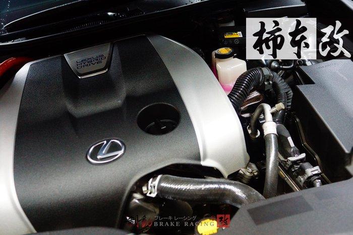 柿本改 排氣管 靜電消除接地線 LEXUSGS GS450h IS動力/扭力/省油效果提升/電子雜訊降低 / 制動改
