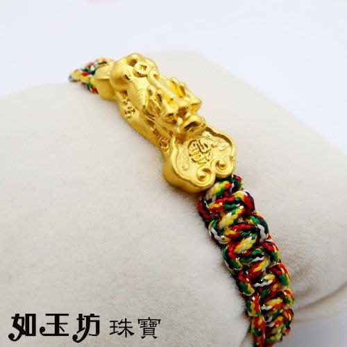 如玉坊珠寶  硬金貔貅如意五行編織手鍊  黃金串珠  黃金潘朵拉