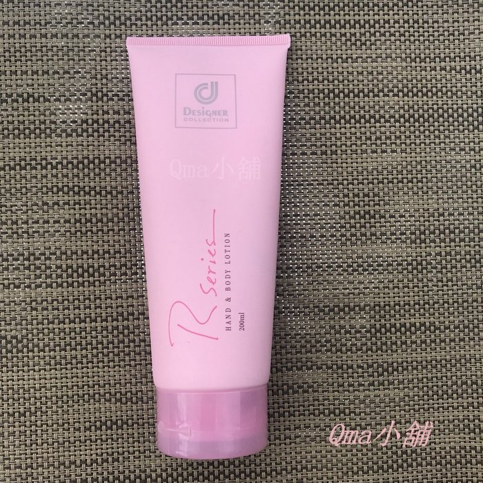 Designer Collection浪漫身體護膚乳 馬來西亞