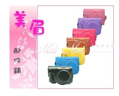 Samsung EX10 Olympus XZ10 Casio ZR3500 ZR3600 ZR700 皮革包