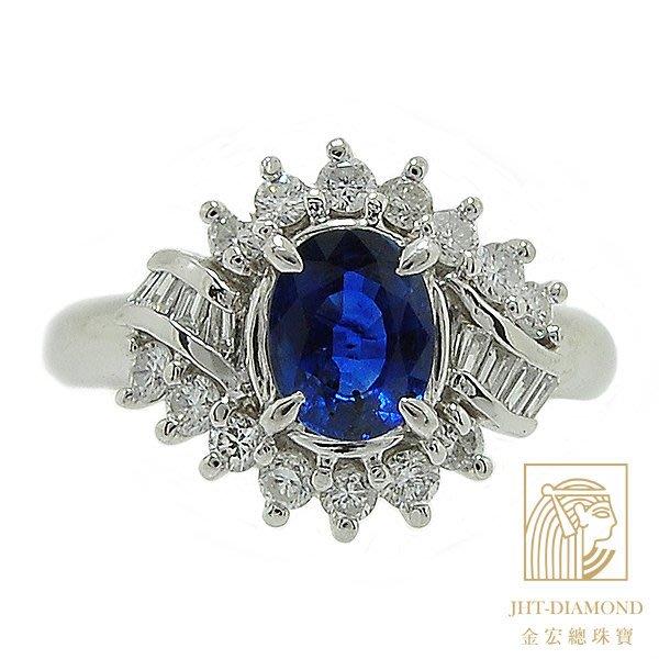 【JHT金宏總珠寶/GIA鑽石專賣】1.05ct天然紅藍寶鑽石戒指/材質:白金PT900(JB21-A31)