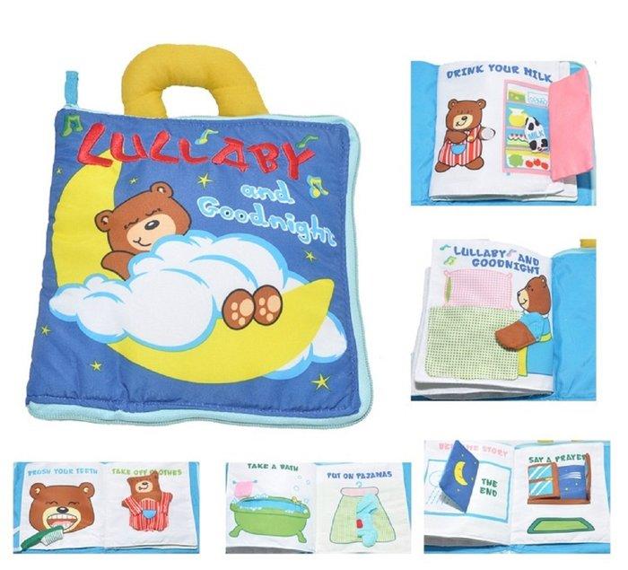 【現貨】玩具 超實用寶寶認知立體布書 小熊的一天 早教啟蒙玩具 幼兒寶寶布書 可手提有拉鍊 [ MACHI SHOP ]