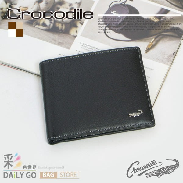 [特價款] Crocodile鱷魚真皮夾牛皮包短夾男夾-內層卡夾0203-11011/11012黑/咖啡