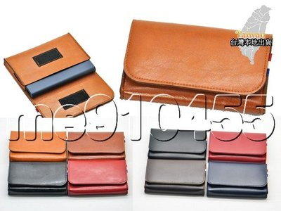 SONY Walkman NW-ZX300A 皮套 ZX300A 保護套 MP3皮套 收納包 zx300a 收納皮套