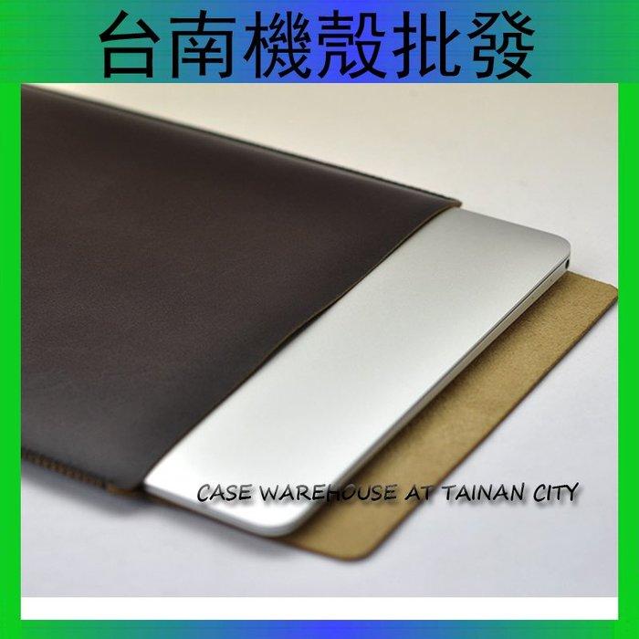 HUAWEI 華為 榮耀 MagicBook 14寸 皮套 筆記本電腦 保護套 防塵套 電腦包