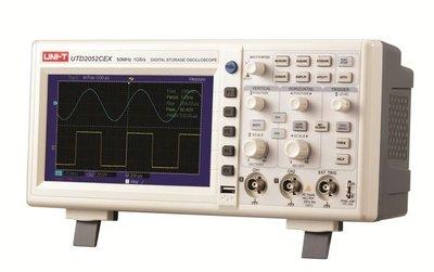 TECPEL 泰菱》數位存儲示波器 50MHz 示波器 7吋 高解析 雙通道 1GS/s UTD2052CEX UTD-2052CEX 特價