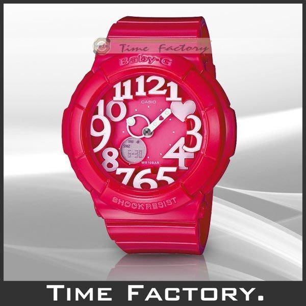 時間工廠 無息分期 CASIO BABY-G 霓虹LED造型腕錶 BGA-130-4 (BGA 130 4 B)