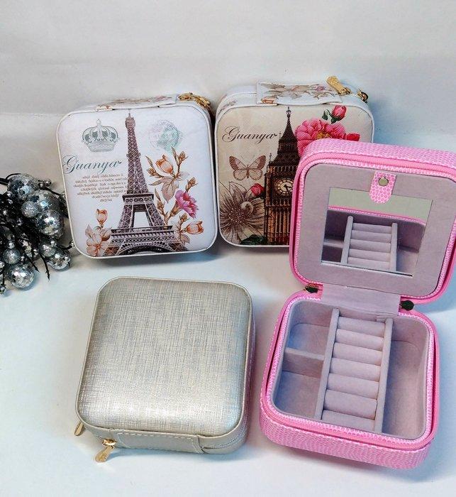 韓國多功能旅行外出耳環飾品收納盒母親節禮物  情人節禮物 珠寶首飾盒 生日禮物[愛光臨]