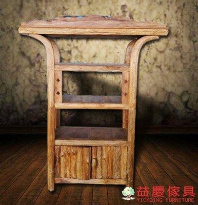 【益慶大熊傢俱】101001 風化老柚木 書櫃 高櫃 置物櫃 原木書櫃 實木置物架 書架 櫥櫃 收納架 花架 餐櫥櫃