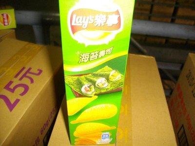 【樂事】洋芋片 意合包 海苔壽司 口味 60g/盒,15盒/箱