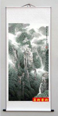 『名軒山水畫』 國畫字畫  風水畫 山水畫 牡丹裝飾畫花鳥畫-  已裱卷軸可直接懸掛(MX01)