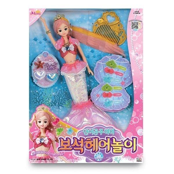 玩具研究中心 MIMI WORLD 家家酒 迷你 人魚公主美髮造型組 現貨代理P