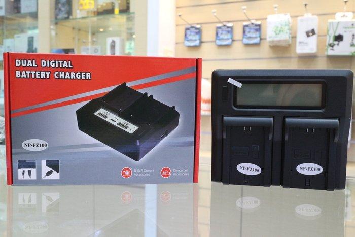 【日產旗艦】樂華 ROWA LCD 雙槽 高速充電器 FZ100 雙充 雙槽充 電池充電器 A7R3 A7III A9
