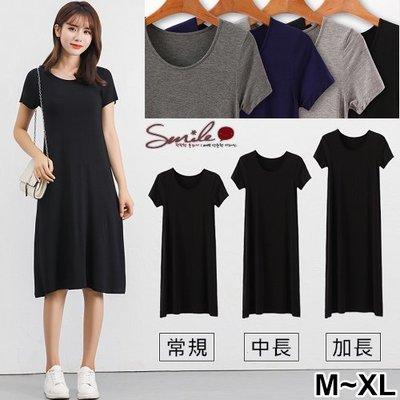 【V9086】SMILE-好感女孩.簡約純色顯瘦修身短袖背心裙