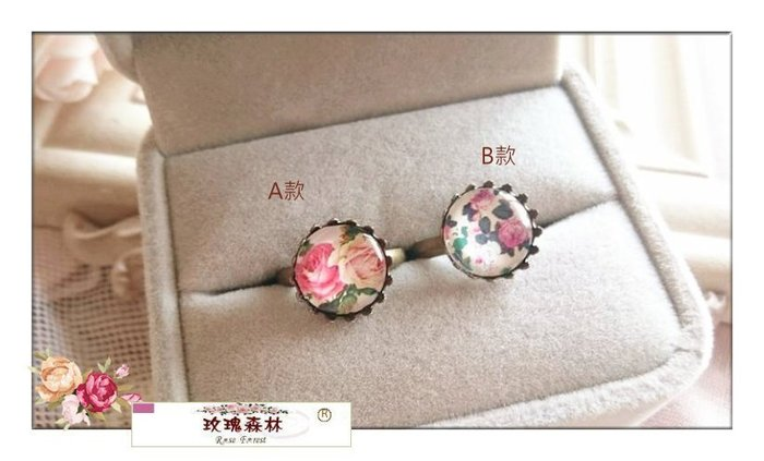 玫瑰森林-- ☆° 森女孩最愛zakka風 浪漫古典玫瑰 玻璃寶石 蕾絲銅邊底台  戒指