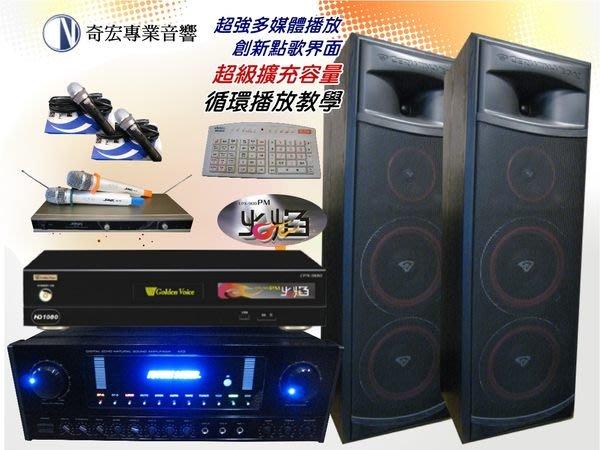 超級好唱~金嗓M-1卡拉OK伴唱機搭配震撼級超Q軟美國進口音響~歌手級美國進口大地震XLS喇叭M-3擴大機真正好音色!