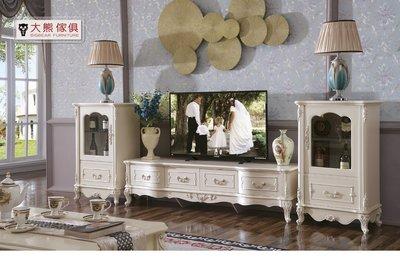 【大熊傢俱】  LB 905 歐式電視櫃 璃櫥櫃 視聽櫃 單門酒櫃 雙門櫃 歐式 實木雕花  展示櫃