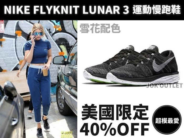 timeless design a7f84 8b221 low price nike lunarepic low flyknit lunar 3 ps4 bc17f 2a456