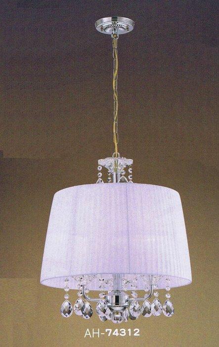 【昶玖照明LED】吊燈系列 E27 居家臥室 客廳陽台 書房玄關餐廳 水晶 鋼材鍍鉻 白絲罩 3燈 AH-74312