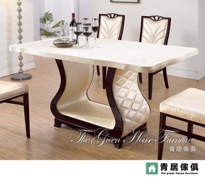 &青居傢俱&MIA-B8454-1 凱撒5尺原石餐桌 - 大台北地區滿五千免運費