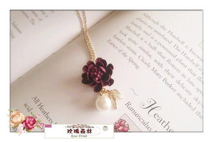 玫瑰森林- ☆°美麗嚴選~浪漫精緻 氣質風  紅色絨花 珍珠吊墜  /短鏈