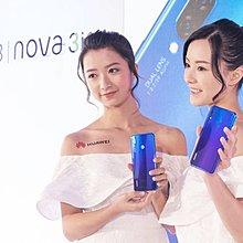熱賣點 旺角店 華為 HuaWei 全新  nova 3i  4+128G 黑白紫