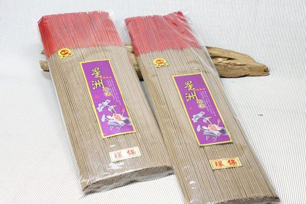環保立香【和義沉香】《編號B108》上選星洲板沉環保立香 手工環保立香 尺3/尺6 一斤裝$320元