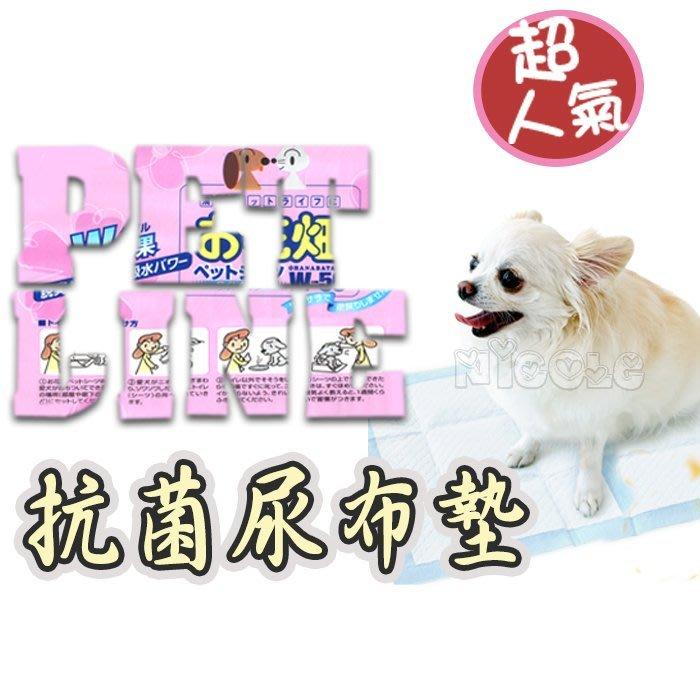*Nicole寵物*PET-LINE(沛萊)抗菌寵物尿布墊【速乾經濟型】〈12包免運〉業務用無香味,狗,便盆,草皮,廁所