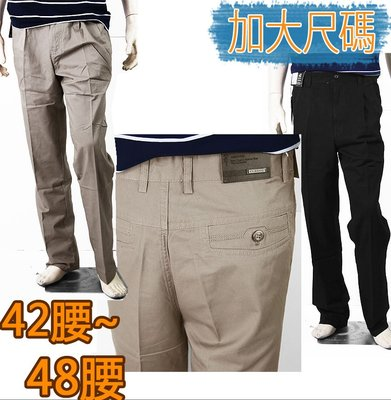 【肚子大】B838-加大尺碼-休閒長褲-卡其褲/工作褲-類西裝褲-業務/面試