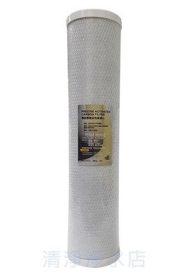【清淨淨水店】100%台製YS-ES系列SGS認證20吋大胖椰殼壓縮活性炭濾心-CTO,一支只要475元。